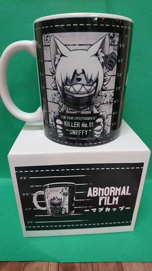 KERGRIM abnormal FILM マグカップ