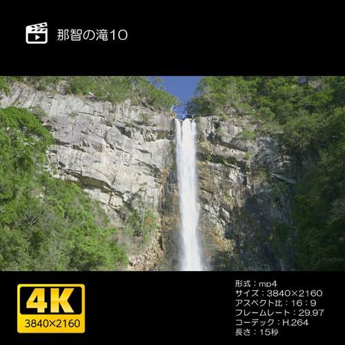 那智の滝10