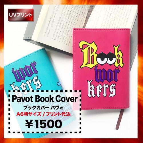 Pavot Book Cover ブックカバー パヴォ