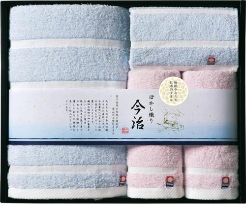 日本名産地タオル今治ぼかし織り タオルセット TMS5006205