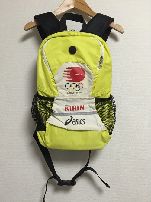 2004's Athens Olympic backpack