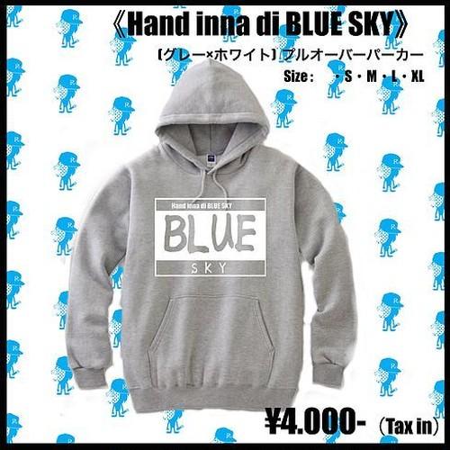 Hand inna di BLU SKY プルオーバーパーカー  【グレー×ホワイト】