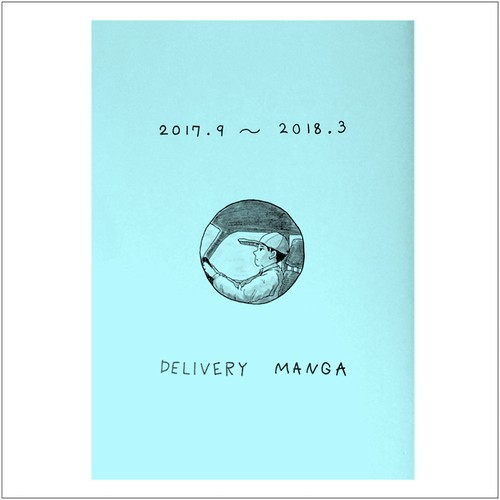 DELIVERY  MANGA vol.2 / ina