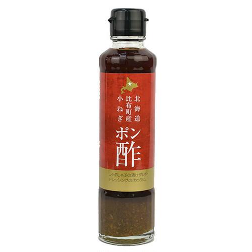 北海道比布町産 小ねぎポン酢(1本)