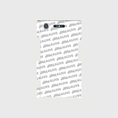(通販限定)【送料無料】Xperia XZ1(SO-01K/SOV36)_スマホケース ストライプ_ホワイト