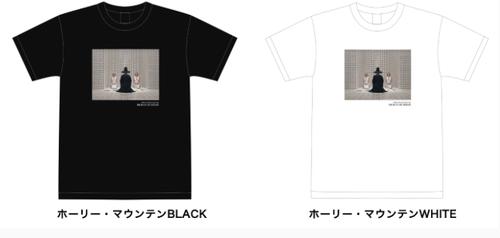 ホーリー・マウンテンT shirt by UP LINK
