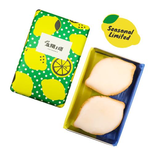 【夏季限定】ココナッツレモンクッキー タイヨウノカンカンmini
