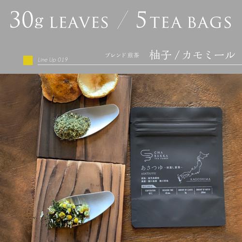 【ゆず/カモミール煎茶】Single origin blend tea 茶袋30g/5個ティーバッグ