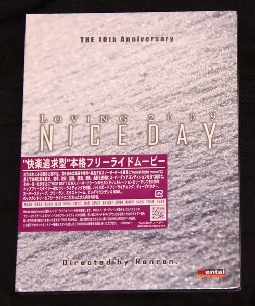 "DVD『LOVING2009 ""NICE DAY ""』"
