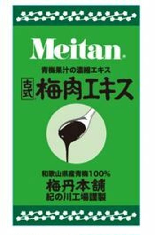 梅丹 古式梅肉エキス 90g