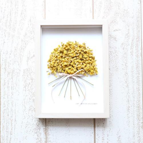 フレームフラワーかすみ草【Yellow】プリザーブドフラワー インテリア ドライフラワー 贈り物 プレゼント ギフト 誕生日 母の日ギフト
