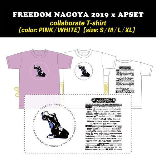 【送料無料キャンペーン中!】FREEDOM NAGOYA 2019 × APSET コラボTシャツ