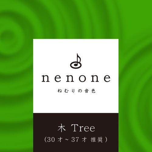 Title05: ねむりの音色 木 Tree (30才〜37才 推奨) nenone.jp
