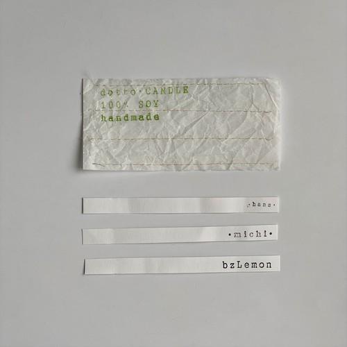 香りのサンプル【送料無料】アロマソイキャンドル用