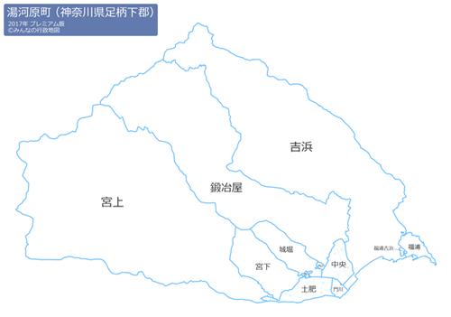 神奈川県足柄下郡湯河原町
