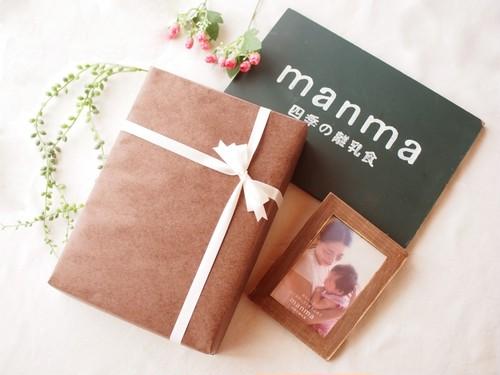 【9ヵ月から】manma 6個セット ( ギフト )