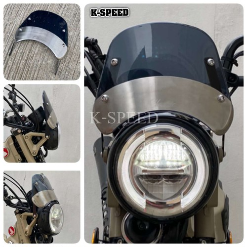 【CT018】Windscreen Windshield Classic Light Brown For Honda CT125