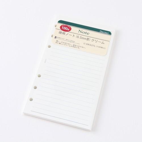 ダ・ヴィンチ リフィル 徳用ノート(6.5mm罫) バイブルサイズ トモエリバー 52g/m2 100枚