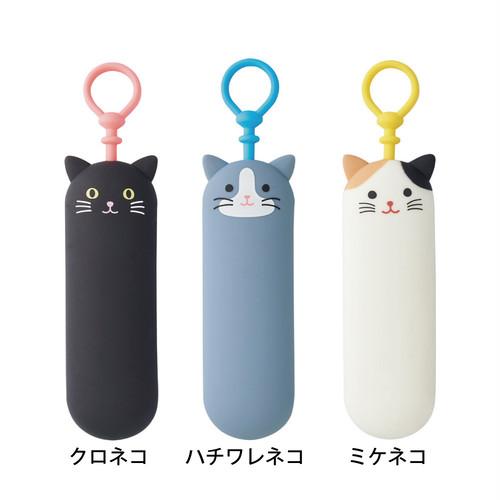 猫スリムキーケース(スマートフィット)