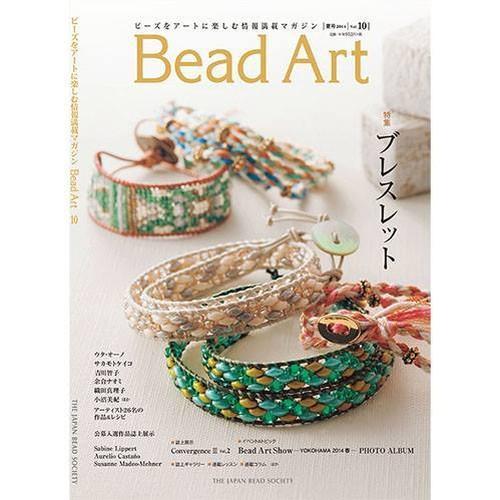 Bead Art 夏号2014 Vol.10