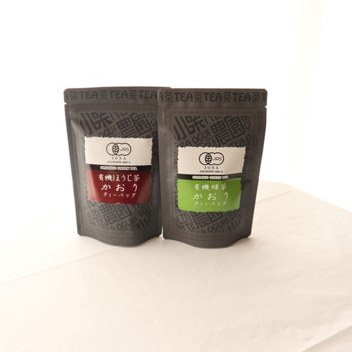 【牧之原茶】有機日本茶ティーバッグセット(緑茶&ほうじ茶)簡易ラッピング袋付