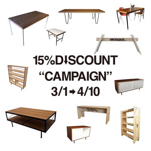 15% DISCOUT CAMPAIGN!
