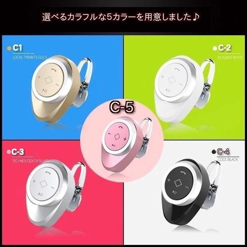【即納】ワイヤレスイヤホン 耳栓タイプ