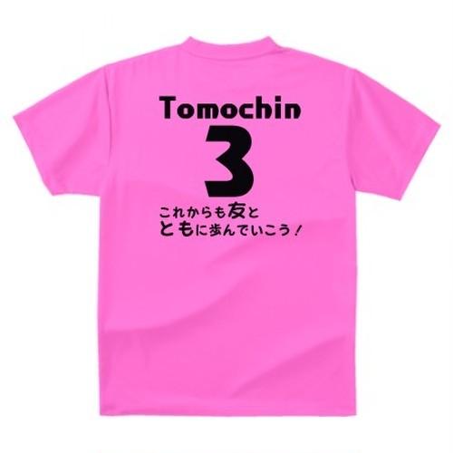 製作例13 Tシャツ(吸水速乾ポリエステルドライシャツ)