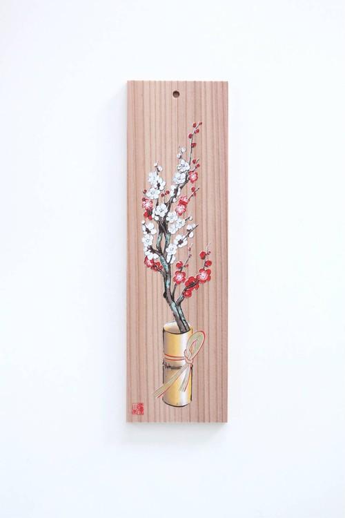 花御札 二月 紅白梅