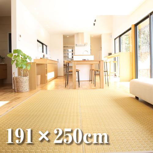 【花茣蓙ラグ】美月 BE 191×250cm / [Hanagoza-rug] Mizuki BE
