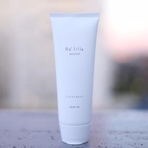 NEW Re'lilla|「natural」 treatment(250g)