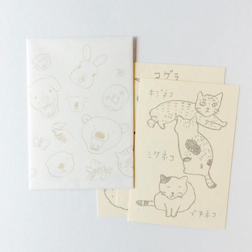 ポストカード どうぶつの種類 3枚セット