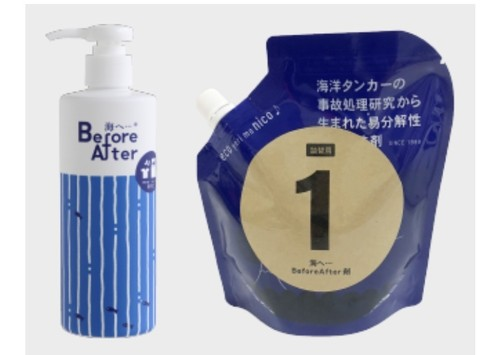 before after剤 詰め替え用400g