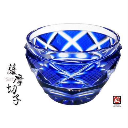 【- 薩摩切子 -】復元 猪口(小)おちょこ 瑠璃/青