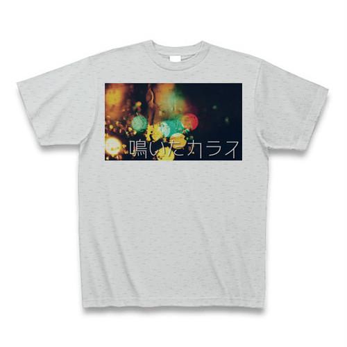 鳴いたカラス アートTシャツ