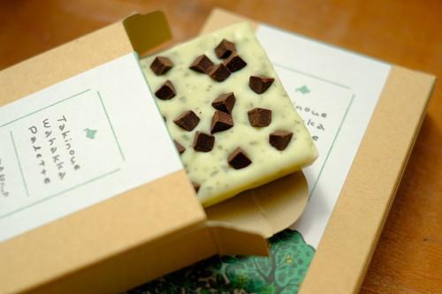 【滝上町産和ハッカのチョコレートパレット】Takinoue Wahakka Palette