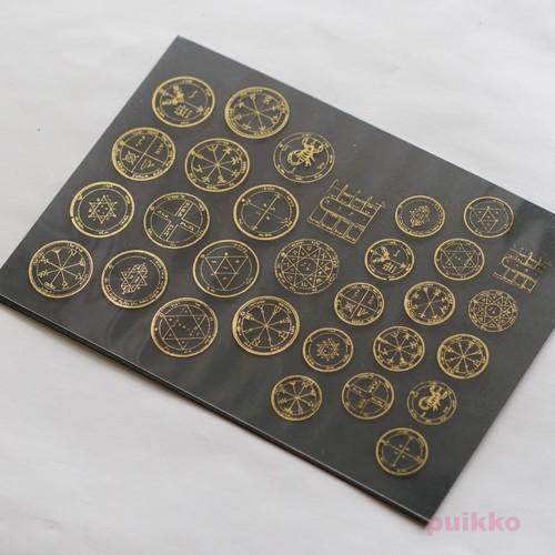 「ソロモンの大いなる鍵」1 箔押し レジン封入用フィルム