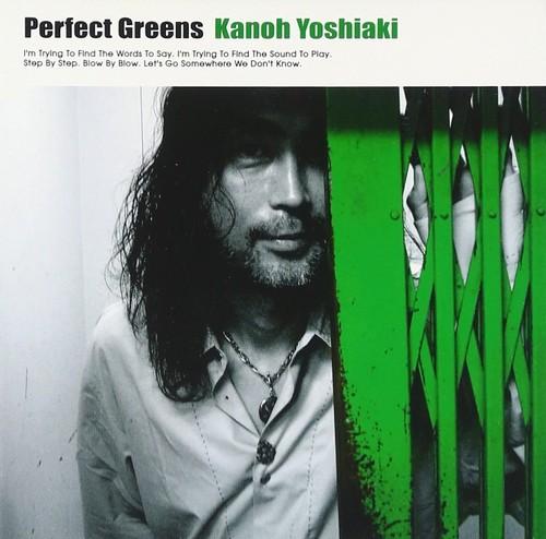 狩野良昭 CD「Perfect Greens」