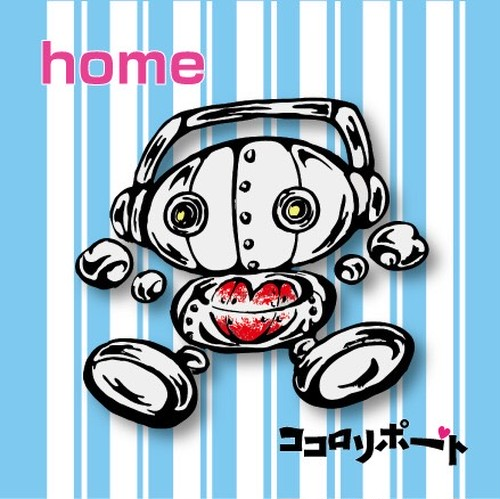 1st single「home」