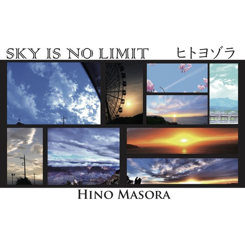 1st Single 「SKY IS NO LIMIT / ヒトヨゾラ」