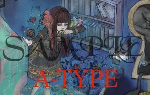 エルム街特製ICステッカー ■3TYPE
