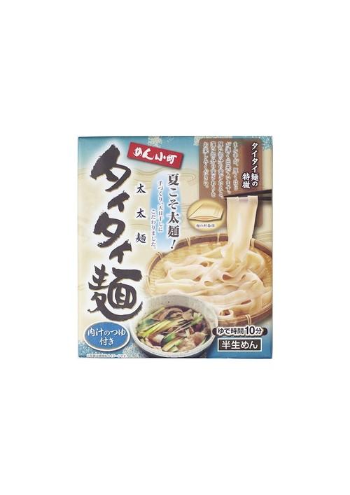 タイタイ麺 5袋化粧箱入り(夏パッケージ) 肉汁のつゆ付き