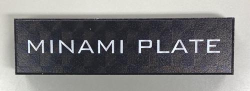 MINAMI プレート(2個組)
