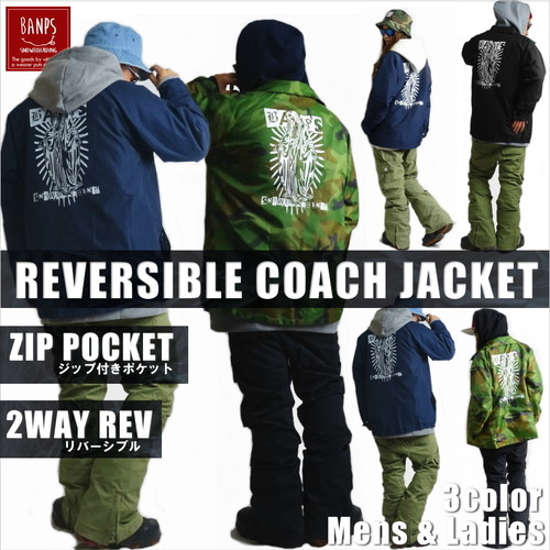 REVERSIBLE 2WAY COACHJACKET maria  bp-52