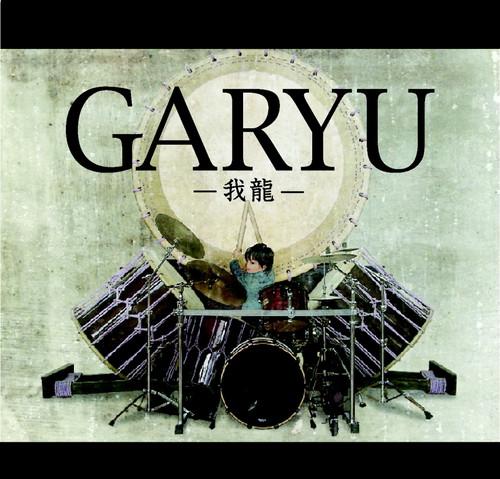 CD ファーストアルバムGARYU