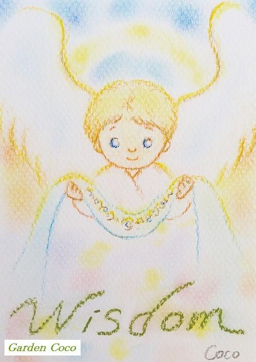 """天使からのメッセージ No.9 """"Wisdom/ 叡智"""""""