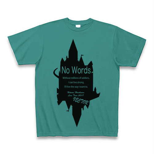 Live Tour 2017「VECTOR」 Tシャツ(No Words ピーコックグリーン)
