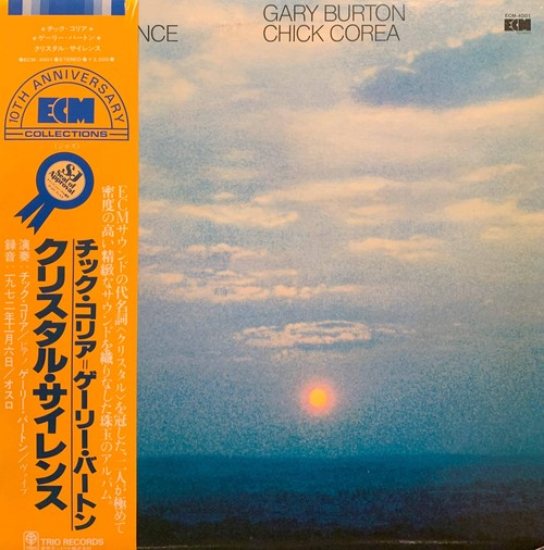 CHICK COREA + GARY BURTON - Crystal Silence
