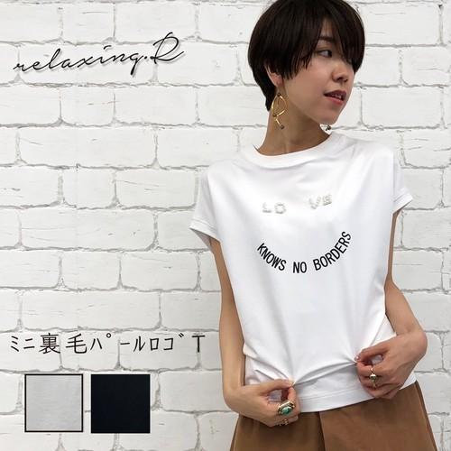 ミニ裏毛パールロゴT [211-92431] (Tシャツ/TOPS/カットソー/プリントT/夏物/半袖/ロゴ/ドルマン/パール)