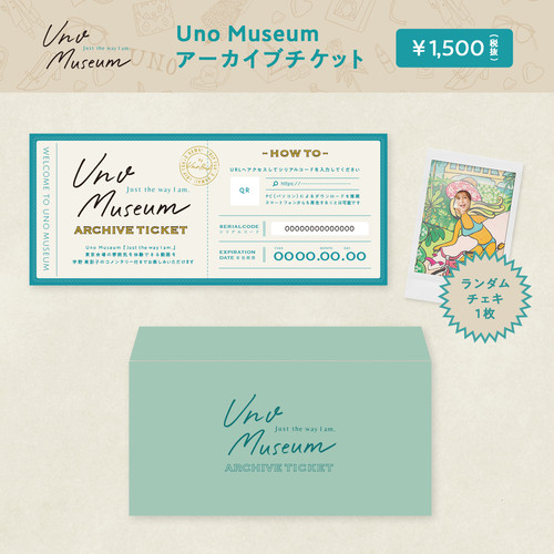 Uno Museum -Just the way I am- Archive Ticket(3月上旬発送予定)